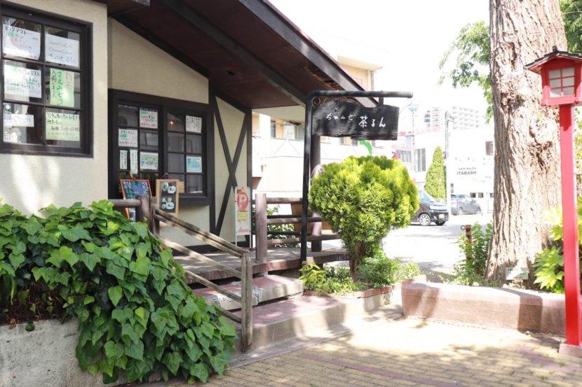小山駅 栃木県小山市 駅周辺情報