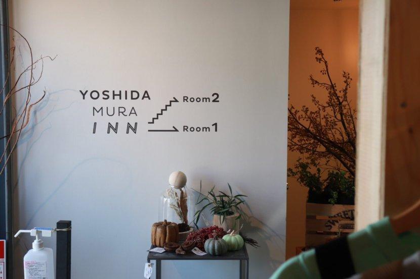 吉田村ビレッジ 栃木県下野市 お花屋 カフェ 雑貨